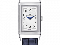 jaeger lecoultre reverso classic large replica